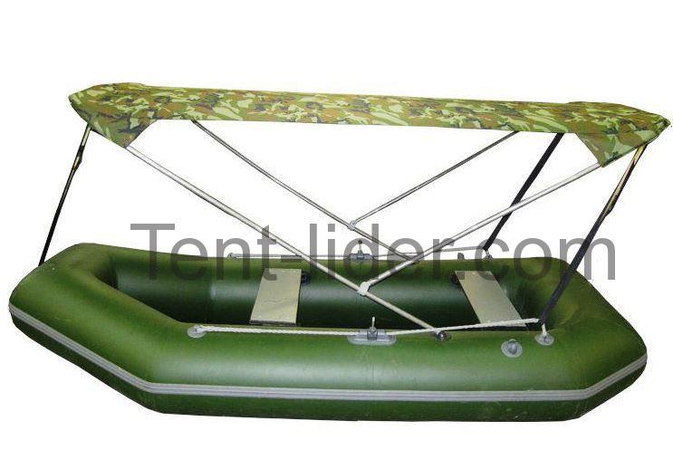 дуга для моторной лодки