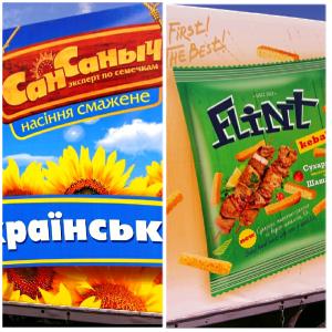 СанСаныч-Флинт Газели