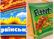 Печать на тенте- транспортная наружная рекламы для торговых марок Сан Саныч и Флинт